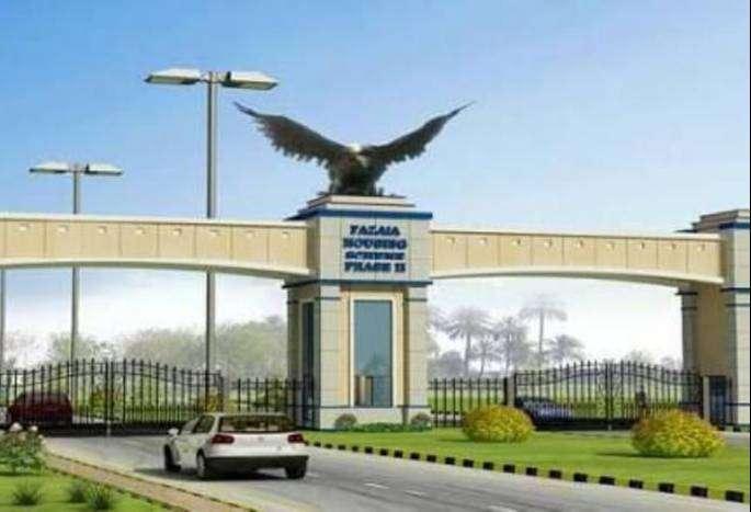 5 Marla Residential Plot For Sale in Fazaia Housing Scheme Lahore