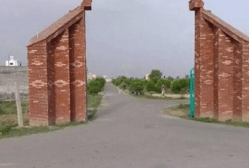 College Road Lahore