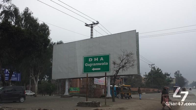 10 MARLA DHA Gujranwala Affidavit File