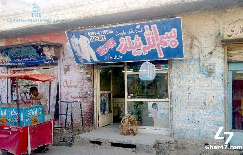 180 SQ FT Shop For Sale On Jan Mohammad Road Quetta