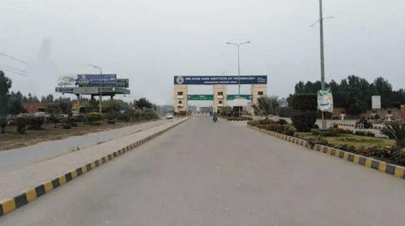 1 kanal plot for Sale in motorway city Lahore
