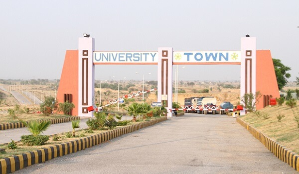 University Town Block A