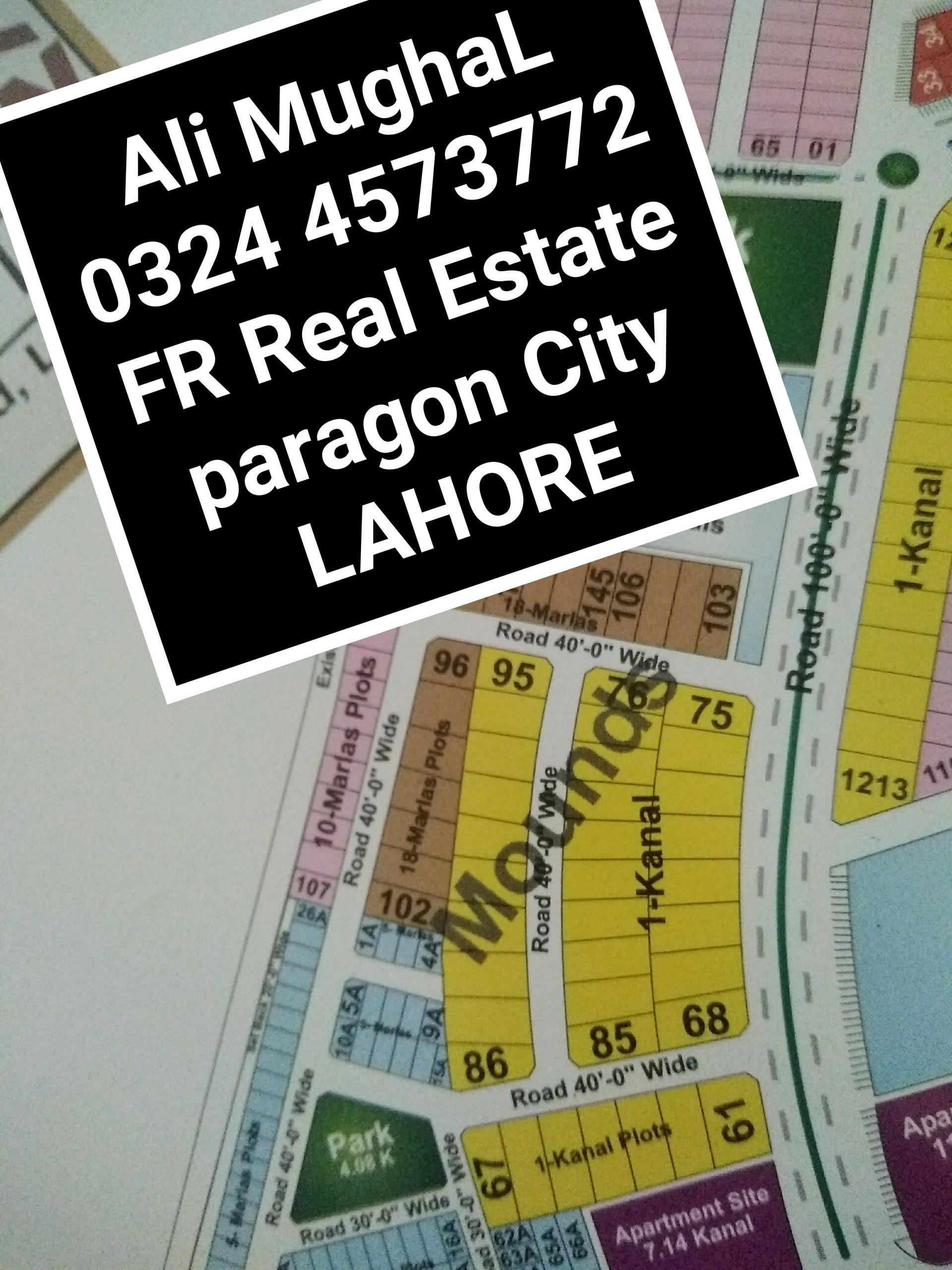 1 KANAL Corner plot for sale in Mounds Block Paragon City Lahore