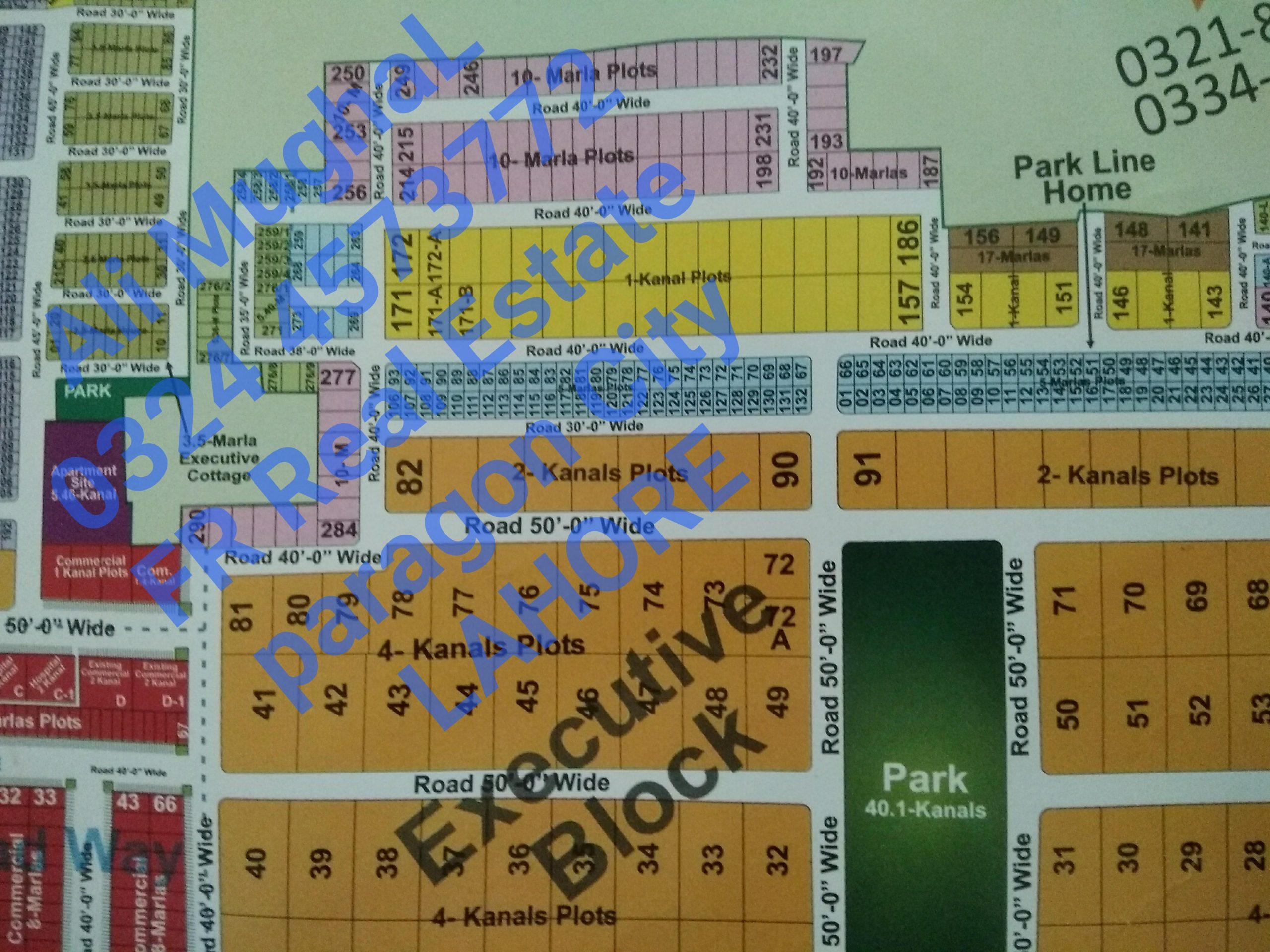 2 KANAL Plot, Executive Block Paragon City Lahore
