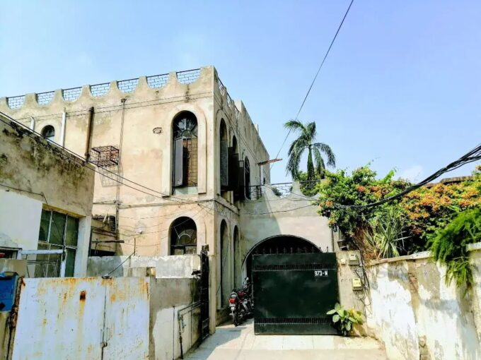 House For Sale Lahore