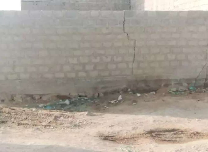 Rai Samroi Orangi Town Karachi
