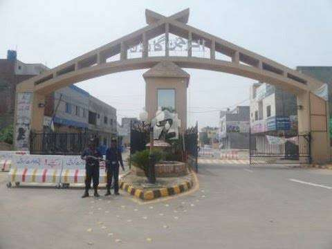 5 Marla Residential Plot for sale in Al-Rehman Garden P-block Lahore