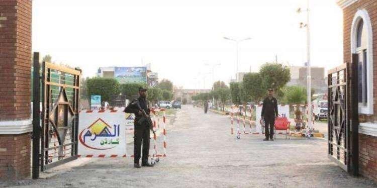 3 Marla Residential Plot For Sale in Al-Haram garden phase-2 Lahore