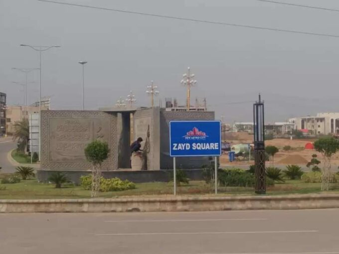 New Metro City Gujrat