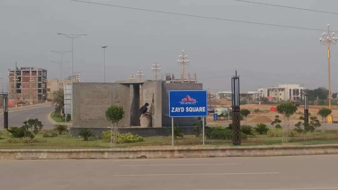 5 Marla Residential Plot For Sale in New Metro City Gujrat