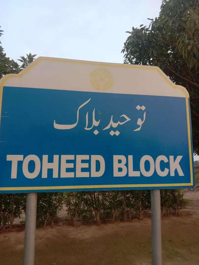 10 Marla Residential Plot For Sale in Bahria Town Toheed Block Lahore.