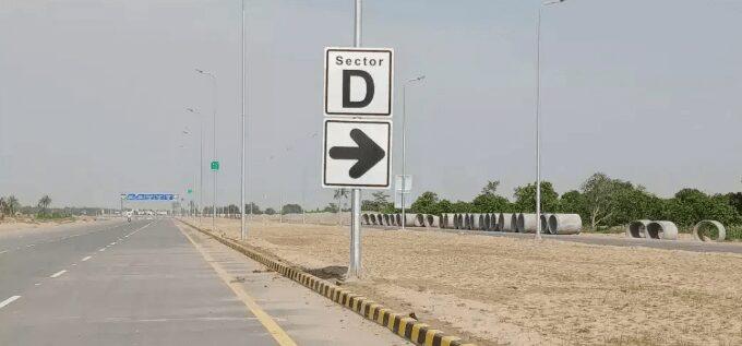 DHA Multan Sector D|DHA Multan Sector D