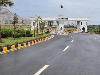 Faisal Hills Block-B Taxila