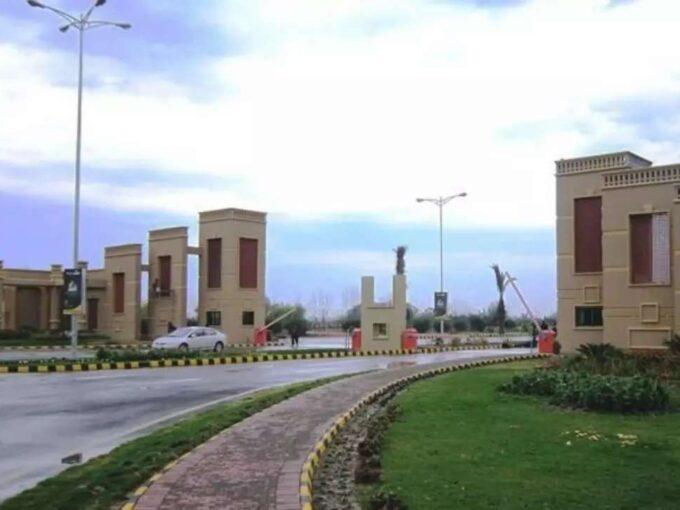 New Lahore City B-block Lahore