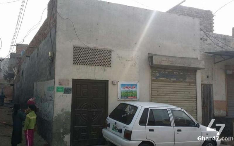 5 MARLA COMMERCIAL HOUSE For Sale On Main Ferozepur Road Kasur
