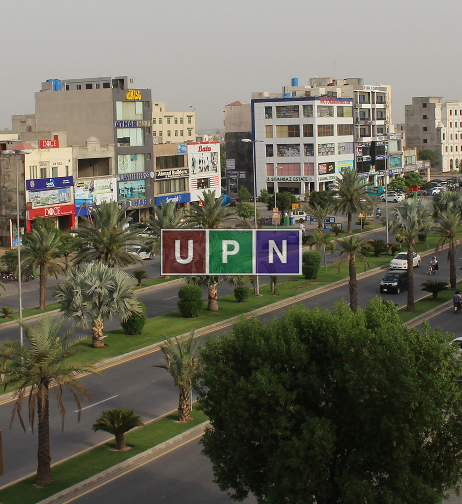 5 MARLA Commercial Plot, Tipu Sultan Block Bahria Town Lahore
