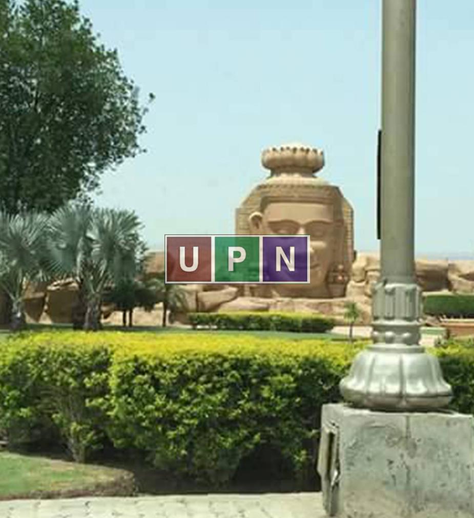 10 MARLA Facing Park Plot, Bahria Town Lahore