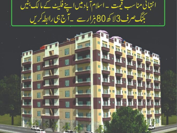 Blessing Tower Apartments Islamabad