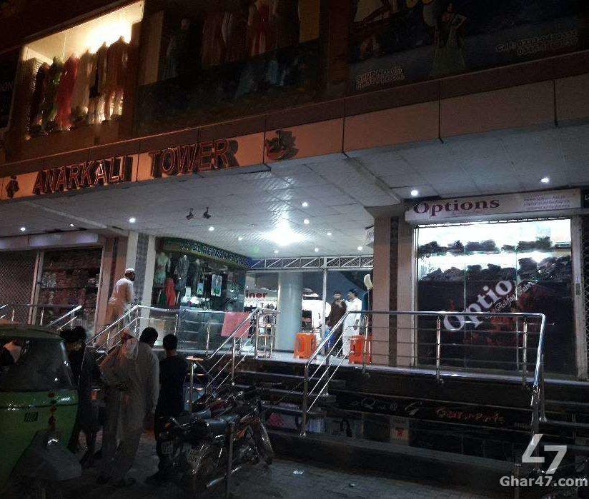 69 Sq Ft Shop Anarkali Tower Anarkali Bazar Lahore