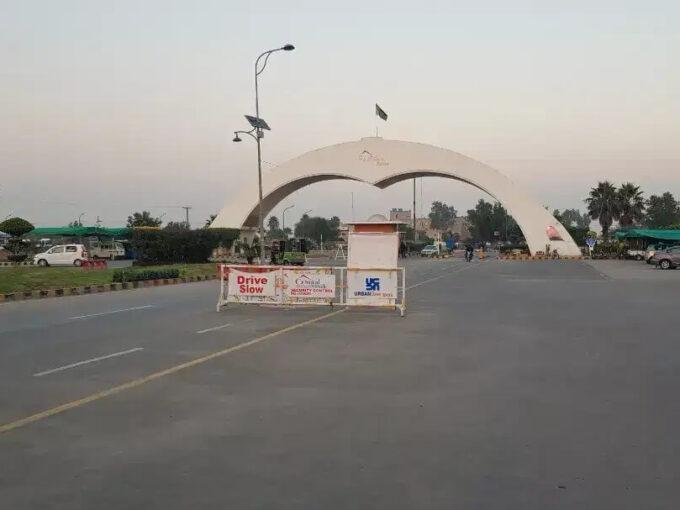 Central park ferozpur road
