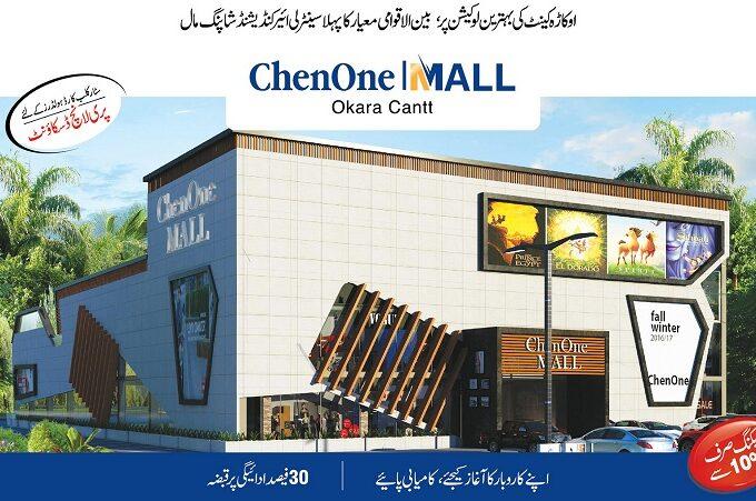 ChenOne Mall Okara Cantt