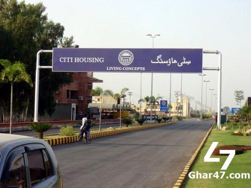 for sale 5 Marla Residential Plot Citi Housing Faisalabad