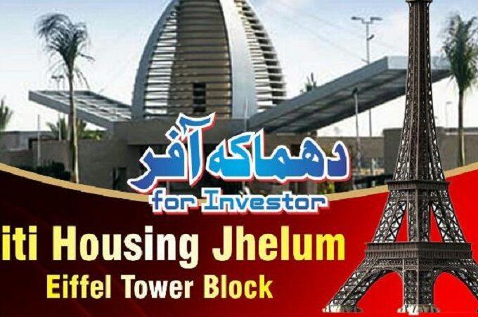 Citi Housing Jhelum Eiffel|
