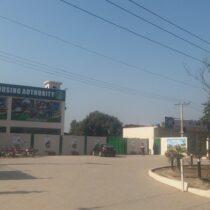 DHA Gujranwala Plots Booking|