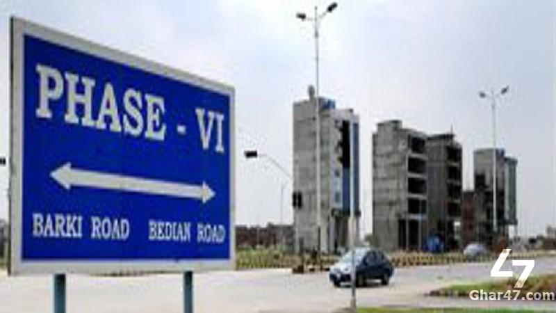 2 KANAL Residential Plot On 150 Feet Road, DHA Phase 6 Lahore