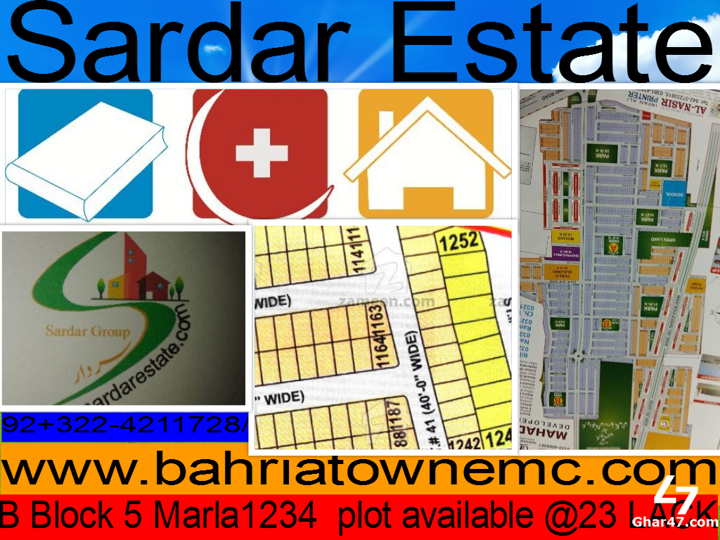Bahria emc b block 5 marla 1234 plot