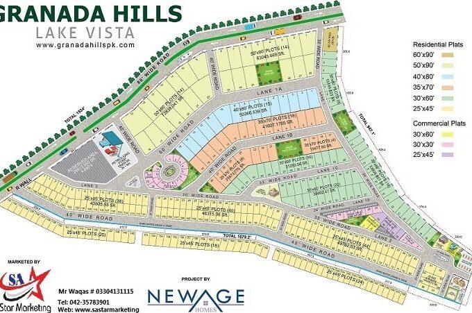 Granada Hills Rawalpindi Booking  