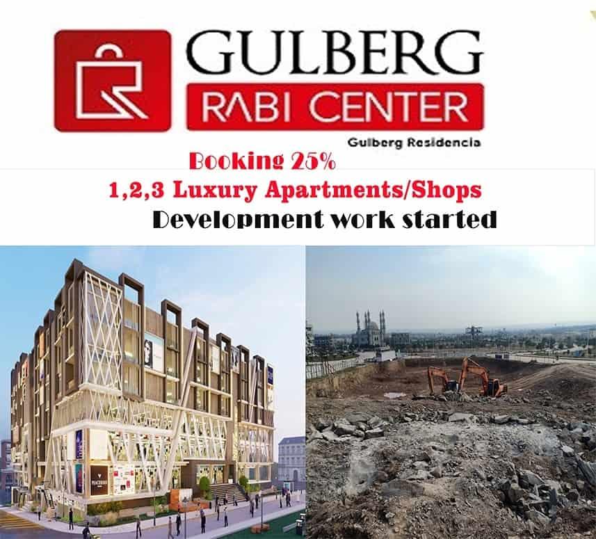 Gulberg Rabi Center & Residency Islamabad