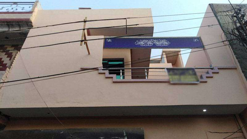 House For Sale In Pak Park Society Marghazar Lahore