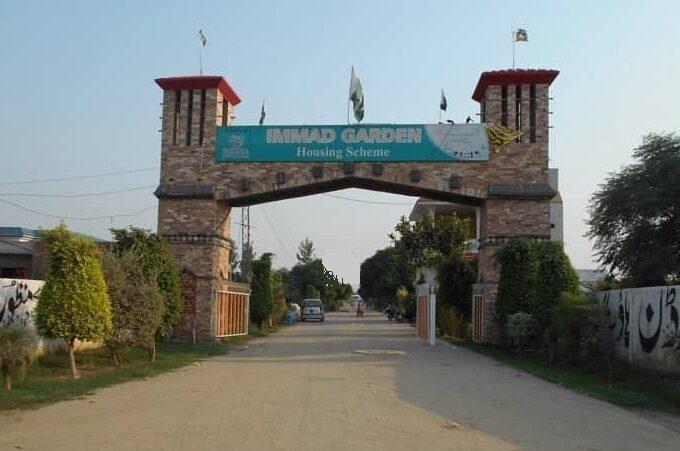 Immad Garden Ferozepur Road