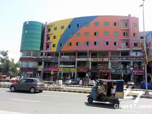 250 Sq Ft Shop Model Town Link Road Lahore