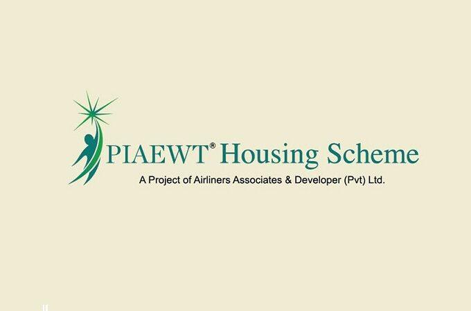 PIAEWT Housing Scheme Rawalpind 