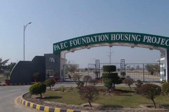 PAEC Housing Foundation Lahore