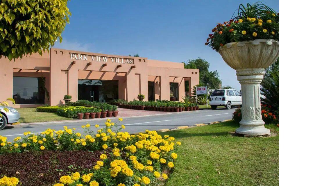 10 Marla Residential Plot For Sale Park View Villas Lahore