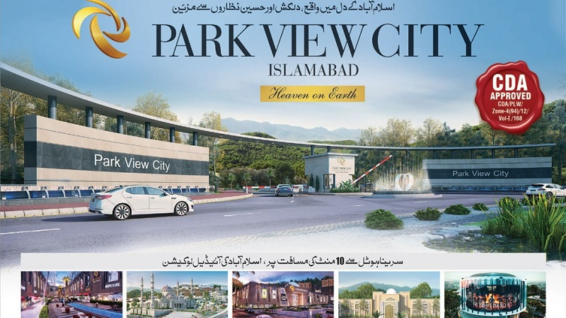 Park View City Islamabad – BOOKING DETAILS