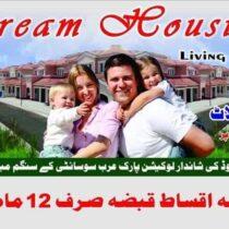 Payment Plan of Dream Housing Lahore Ferozepur Road|