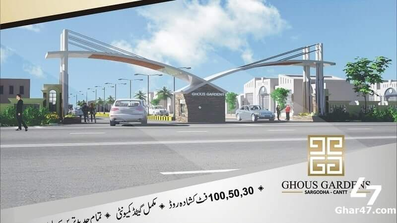 Payment Plan of Ghous Gardens Housing Scheme Sargodha Cantt 