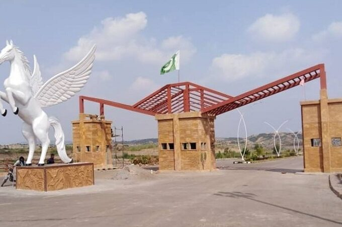 Khanial Homes Rawalpindi|