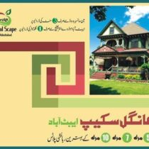 Payment Plan of Maangal Scape Abbottabad||||||||||