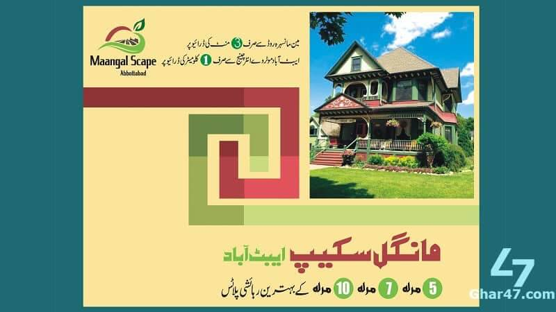 Maangal Scape Abbottabad – BOOKING DETAILS
