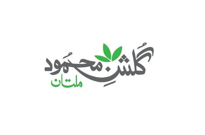 Gulshan E Mahmood Multan|