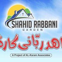 Payment plan of Shahid Rabbani Garden Kasur|||