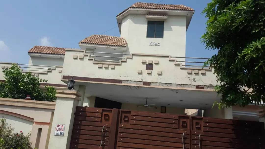 1 Kanal Upper portion available For Rent in Rajput Town Lahore