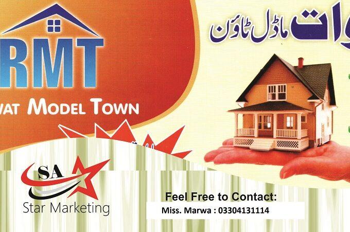 Rawat Model Town Islamabad||