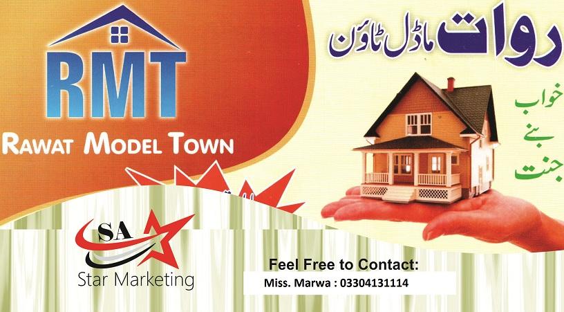 Rawat Model Town Islamabad