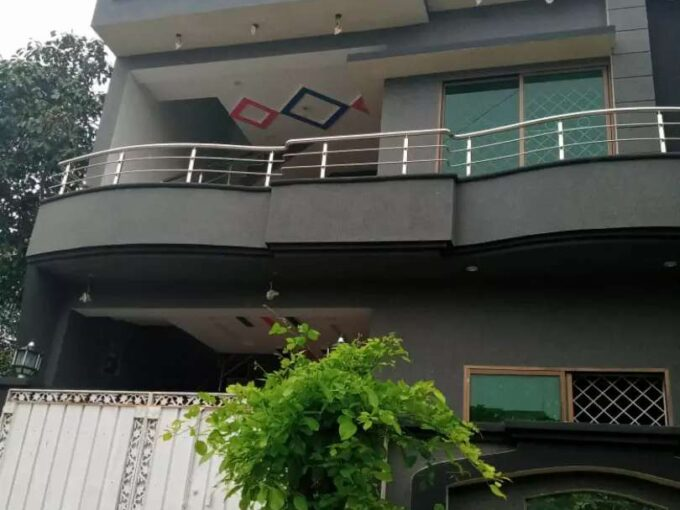 Muslim Nagar Housing Society Lahore